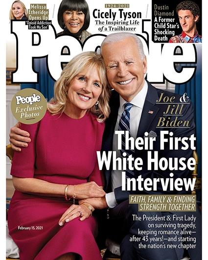 Джо и Джилл Байден дали первое совместное интервью People